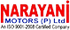Narayani Motors NEXA Car Showroom - Surya Nagar