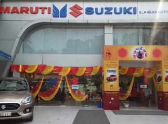 Alankar Auto Sales & Services Pvt. Ltd. Rajapur, Patna AboutUs